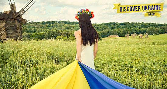 Discover Ukraine