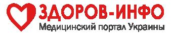 Медицинский портал Украины Здоров-Инфо