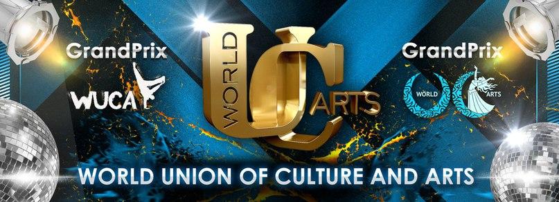 Всемирная Уния Культуры и Искусств WUCA