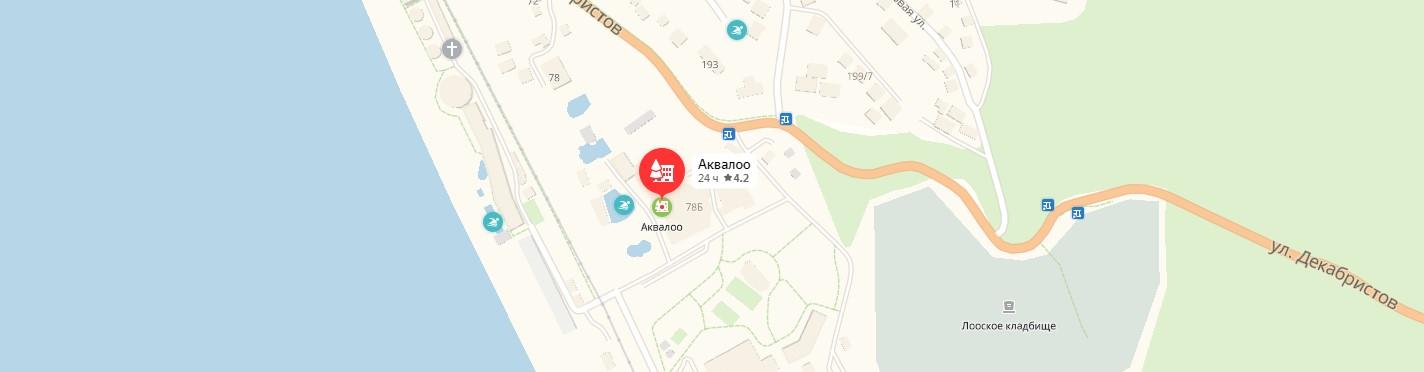 Аква Лоо на карте