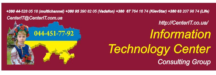 Бухгалтерський облік для неприбуткових організацій України 8  редакція 2.0