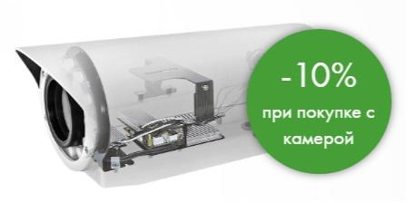Продукты и решения Axis для видеонаблюдения за аэропортом
